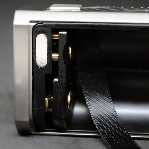 Luxotic MF Dual 18650 Battery Adapter
